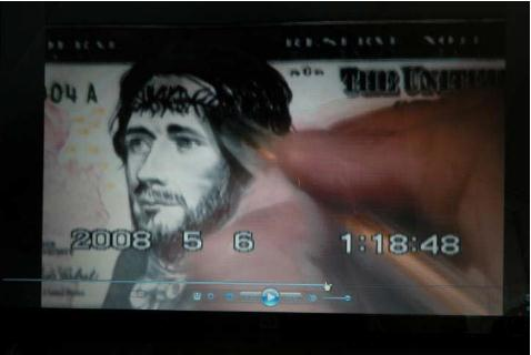 videoarte_proyector2014_patricioponcegaraicoa_transaccion